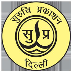 suruchiPrakashan_logo