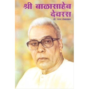 Shri Balashaheb Devras