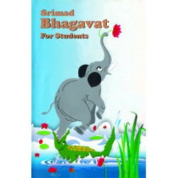 Shrimad Bhagwat for Students