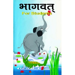 Bhagwat for Students (H)