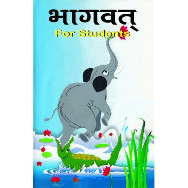 Bhagwat for Students