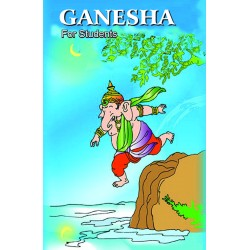 Ganesha for Students (E)