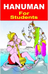 Hanuman for Students (E)
