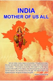 INDIA - Mother Of Us All