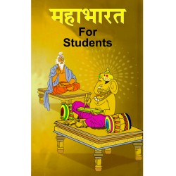 Mahabharata for Students (H)