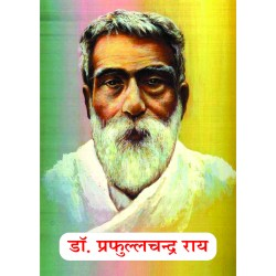 Dr Prafulla Chandra Ray