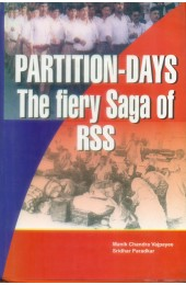 Partition-Days : The Fiery Saga of RSS