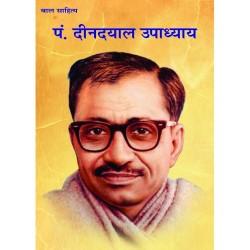 Pt. Deendayal Upadhaya
