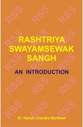 Rashtriya Swayamsewak Sangh - An Introduction