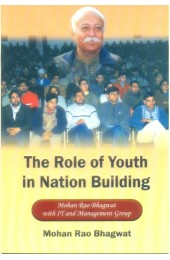 The Role of Youth In Nation Building