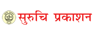 Suruchiprakashan - Suruchi Prakashan